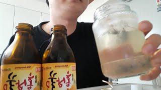 숙취해소에는 홍삼 꿀물 먹방 honey-water mu…
