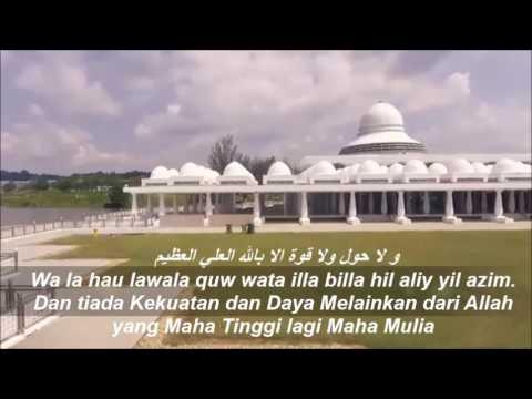 Doa Nabi Ibrahim as Hasbunallah Wa Ni'malwakil حسبي الله ونعم الوكيل