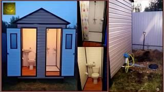 Дачные конструкции: души и туалеты, домики для колодца, домики на колесах, грядки, клумбы(, 2019-01-01T20:52:00.000Z)