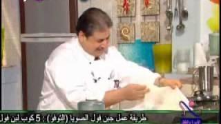 لبن فول الصويا - جبنة التوفو - بصاره 3