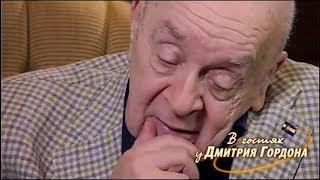 """Броневой: Андропов сказал: """"Если будем немцев выставлять дураками, с кем же мы тогда сражались?"""""""