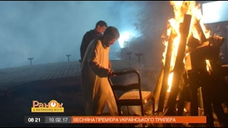 Телезрители увидят интригующий украинский триллер о закрытой секте