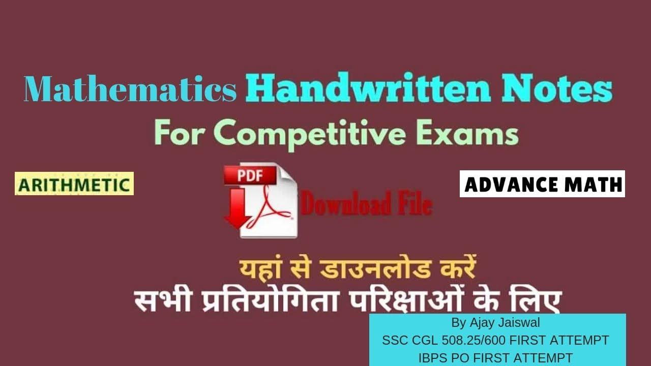 Handwritten Maths Complete Notes