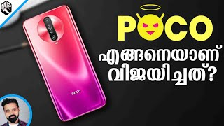 Why is Poco Successful? (Malayalam) | How are they winning?