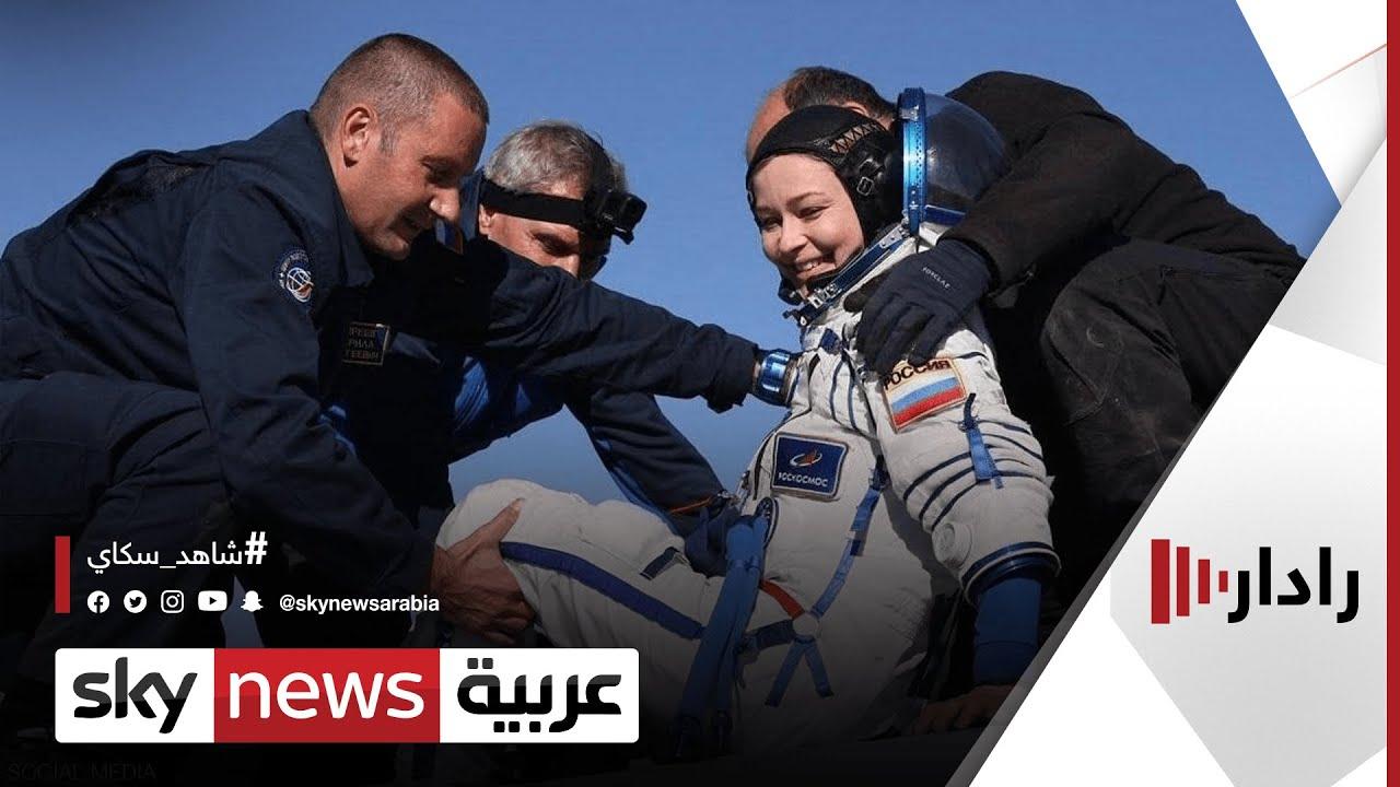 الطاقم الروسي يصور جزءا من فيلم خيالي في المحطة الدولية | #رادار  - نشر قبل 16 ساعة