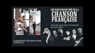 Paul Mauriat - La goualante du pauvre Jean