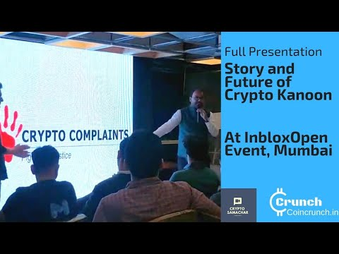 Story Of Crypto Kanoon + Launch Of 'Crypto Complaints' || Inblox Network Event #EmergTech