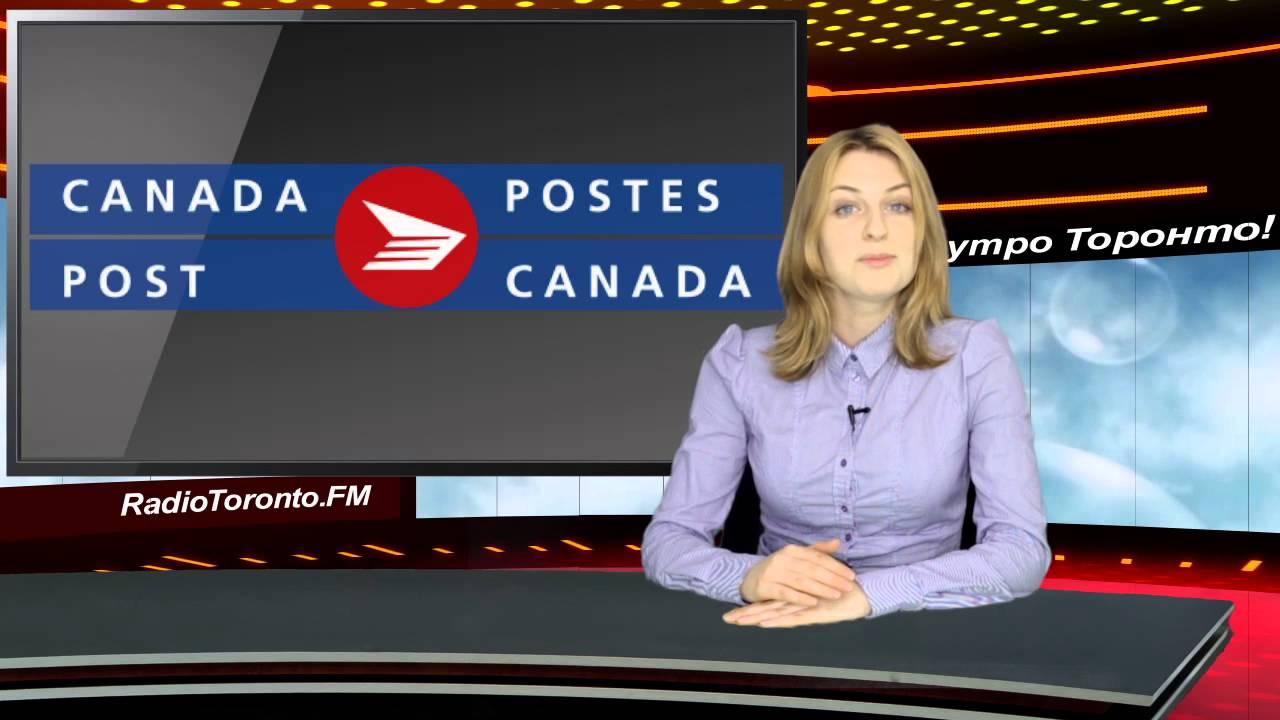Новая газета новости россии последние