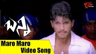 Bunny Songs | Maro Maro Video Song | Allu Arjun | Gouri Mumjal | TeluguOne
