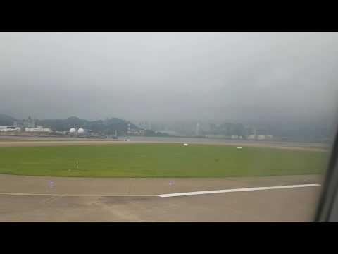 взлет из Макао. Air Macao take off