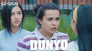 Bir kami to'lmagan dunyo (o'zbek serial) | Бир ками тўлмаган дунё (узбек сериал) 62-qism