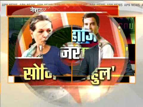 Part 2: Twist in National Herald Case As Sonia & Rahul Will Have To Appear In Court
