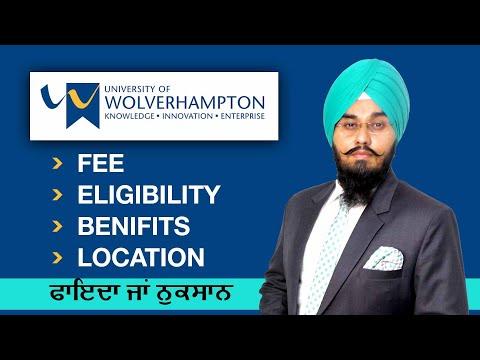 University of Wolverhampton ਬਾਰੇ Big Updates   Fees   Eligibility   Courses   Broadway Immigration