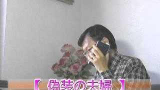 「偽装の夫婦」遊川和彦「脚本」天海祐希&沢村一樹 「テレビ番組を斬る...