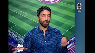 كابتن /حمادة المصرى : طاهر ابو زيد تم اقصائه من الوزارة بفعل فاعل - ملعب الشاطر