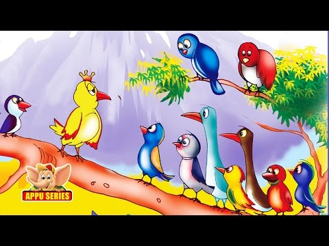 Jataka Tales - The Deceitful Bird