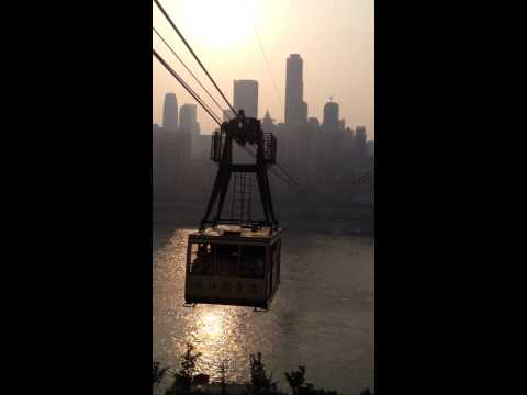 Chongqing China Cable Ride