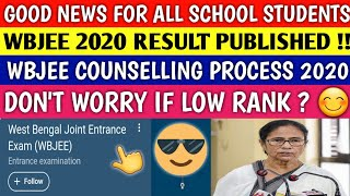 WBJEE 2020 RESULT PUBLISHED !| wbjee 2020 result | wbjee counselling process | wbjee | makaut | jee