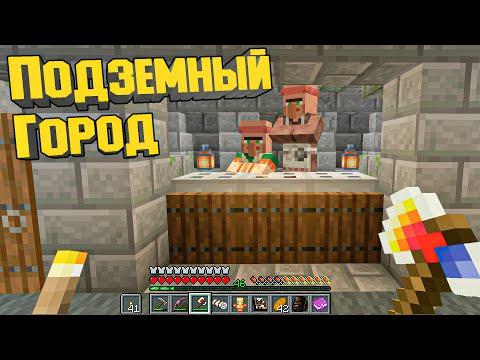 ИДЕАЛЬНОЕ МЕСТО ДЛЯ БАЗЫ  - Хардкорный майнкрафт - Minecraft 1.16.5 #3