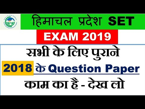 HP SET EXAM 2019 (All Old Questions Paper For Practice) available All Questions Paper in PDF