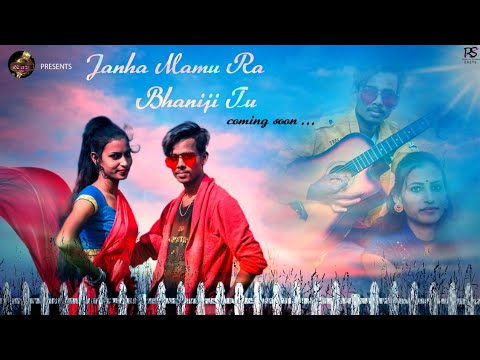 Download #coming soon#janamamurabhanijitu#MG creation 143     new year  spacal video    ଜନ୍ନ ମାମୁଁର ଭାଣିଯି.ତୁ
