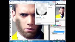 Как сделать щетину в Photoshop