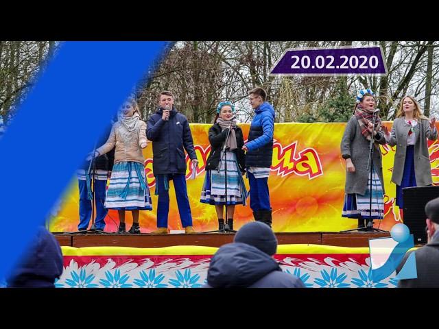 Новостная лента Телеканала Интекс 20.02.20.
