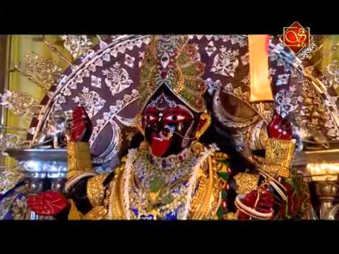 Sri Sri Kali Puja of Dakshineswar Kali Temple, 10 November 2015 : Srijan TV
