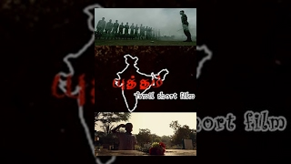 Yutham - Military Action Short Film  - Must watch - Redpix short Films