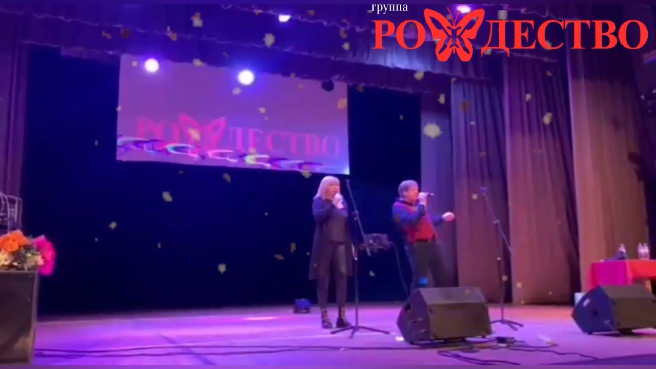 группа Рождество в городе Коврове!