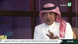 برنامج فوز .. الصحفي عبدالرحمن الناصر