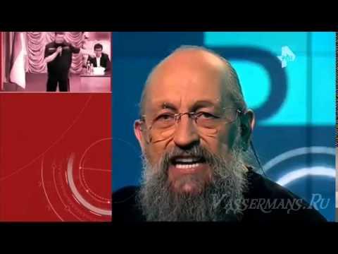 Анатолий Вассерман - Открытым текстом 19.06.2015