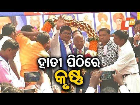 Former Koraput MLA Krushna Chandra Sagaria joins Bahujan Samaj Party