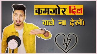 नहीं देख पाओगे | One of the Netflix movie that you will not be able to watch | KBH EP 11