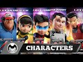 Bagaikan Langit Versi Karakter Ejen Ali + Ejen Ali The Movie || Coverio Cover Parody