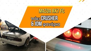 To RX7 FC πάει στον Κράσερ και βάζουμε JDM φανάρια!
