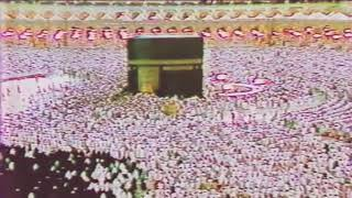 وَأَذِّن فِي النَّاسِ بِالْحَجِّ يَأْتُوكَ رِجَالًا - الشيخ علي جابر رحمه الله ١٤٠٧ هـ