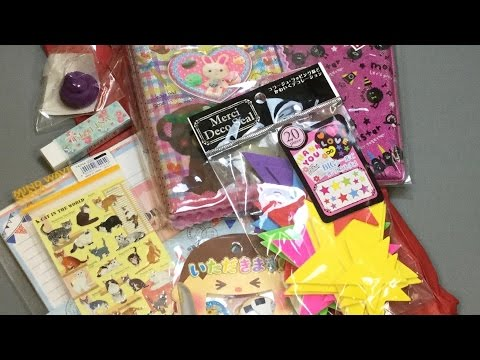 Stationery Shop ¥500 Lucky Bag for Girls from Japan