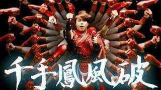 ムビコレのチャンネル登録はこちら▷▷http://goo.gl/ruQ5N7 小泉成器株式...
