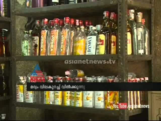 Discount sale in beverages corporations: Bevco movement to multiple the sales report to HC