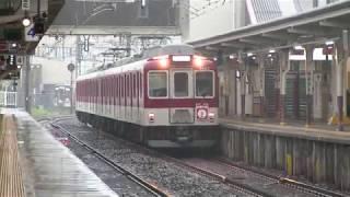 近鉄 鮮魚列車代走の2610系2623F(X23)