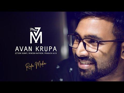 Avan Krupa | Jetson Sunny | Minson | Prakash Alex | Rafa Media