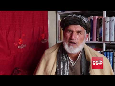 63-Year-Old Graduates With Pashto Language Degree