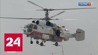 Помощь приходит с неба: санитарная авиация Москвы спасла уже тысячи жизней - Россия 24