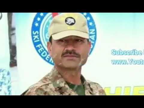 World Top ISI agency new chief
