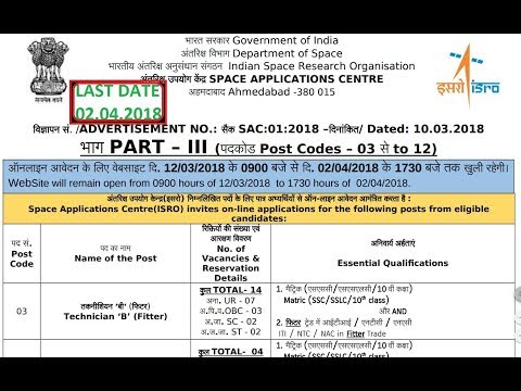 SPACE APPLICATIONS CENTER TECHNICIAN-B