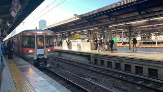 【臨時観光列車】快速モーニングトレイン一宮 313系8000番台 尾張一宮行き 名古屋発車シーン
