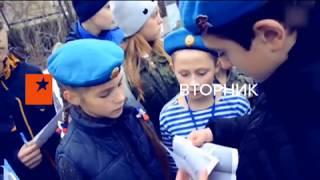 Как Кремль готовит крымских детей к войне за