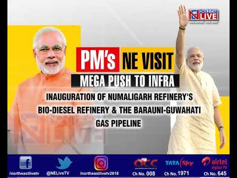 PM's NE visit: Mega infrastructure push in Assam; projects worth 18,000 cr inaugurated