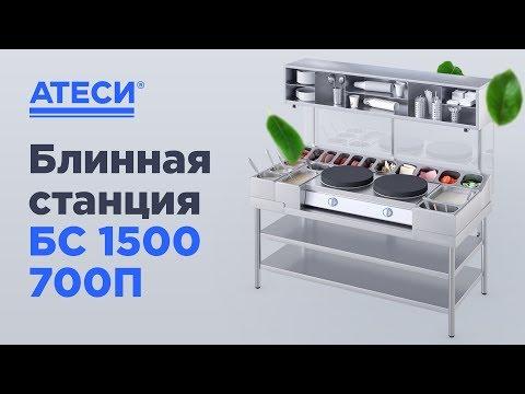 Монтаж утепленного дымохода для печи камина Kratki Koza K-6из YouTube · Длительность: 6 мин19 с